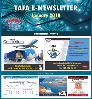 TAFA Newsletter No.1